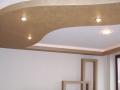 Окачен таван със скрито осветленив